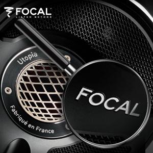 Conversationnel-Cas-Focal